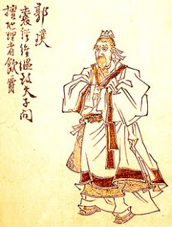 Feng Shui Master Guo Pu, author of the classic Burial Book